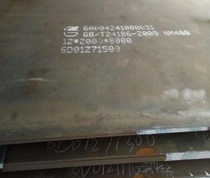 NM400耐磨板现货零切